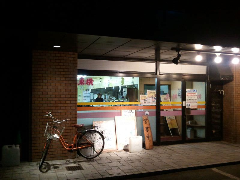 東横笹口店_外観