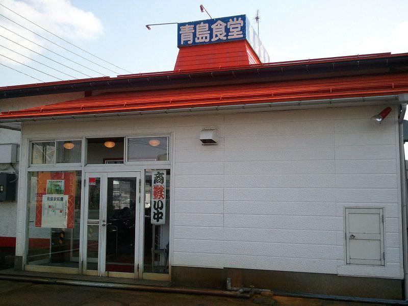 青島食堂_外観