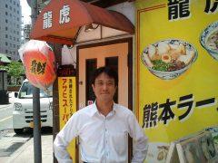 龍虎西銀座店_お店の前で記念撮影