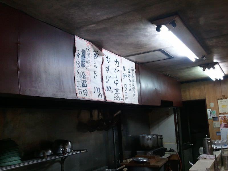 カレー中華_メニュー