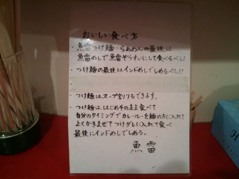 魚雷_説明書き