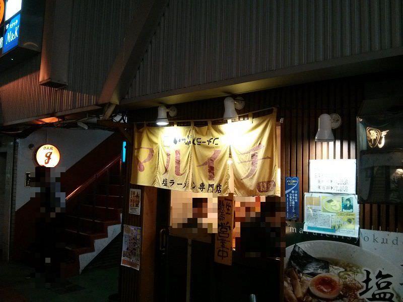 マルイチ食堂_外観