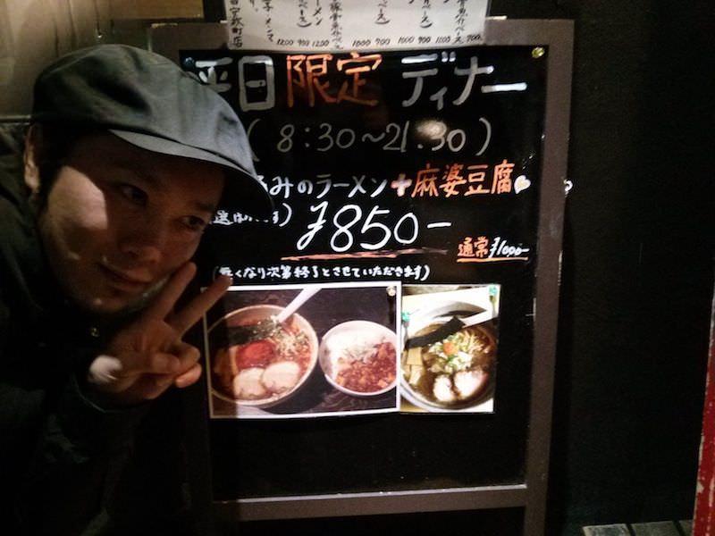 魚雷_平日限定ディナー