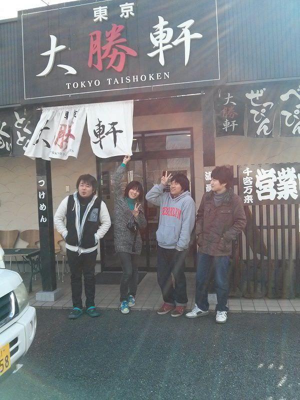 大勝軒西原村_記念写真