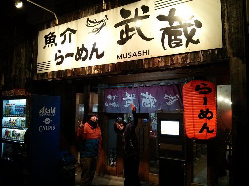 魚介ラーメン武蔵_外観