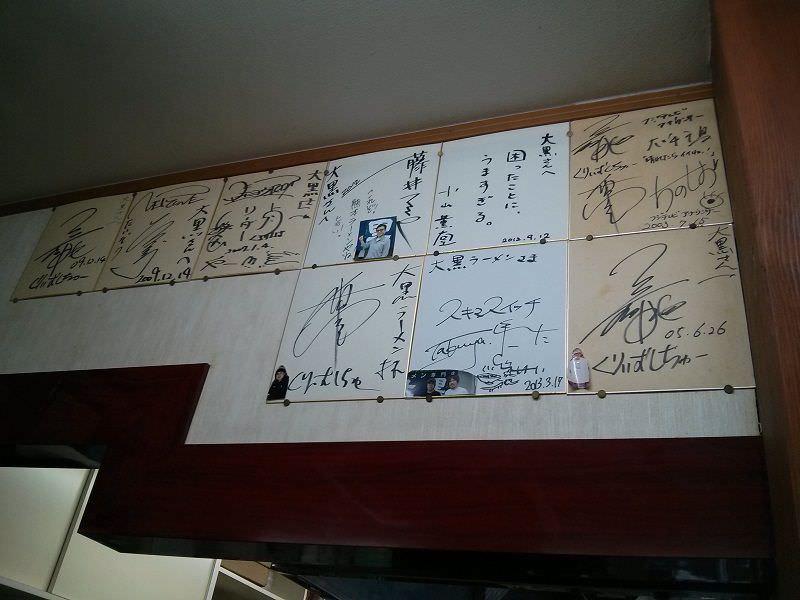 大黒ラーメン_内観2