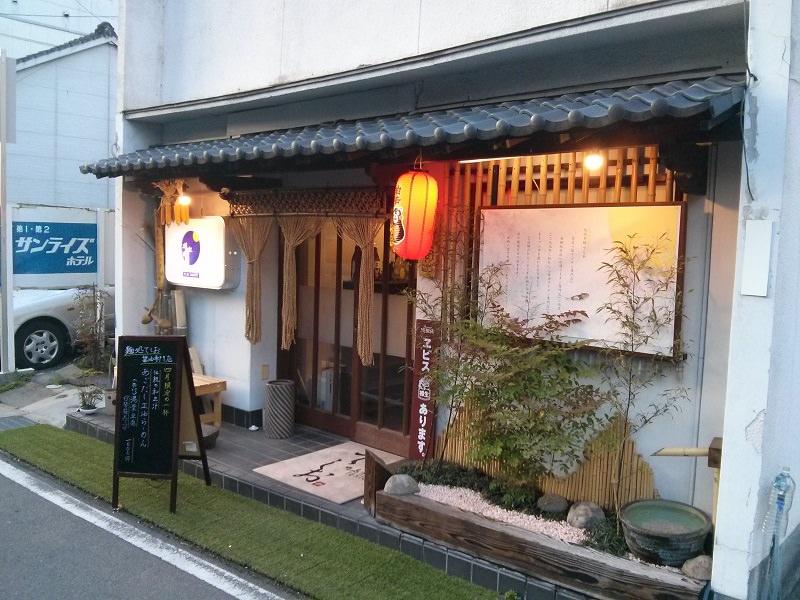 てしお醤油専門店_外観1