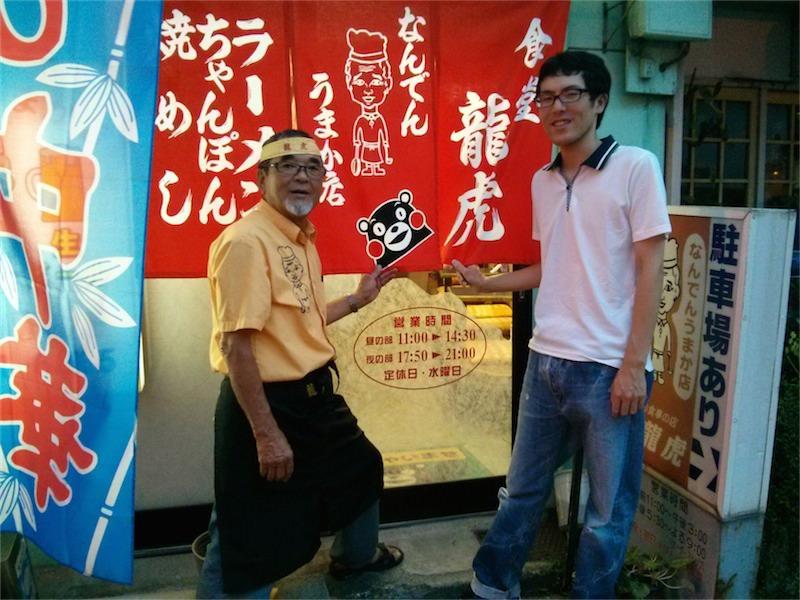龍虎本店 記念写真2