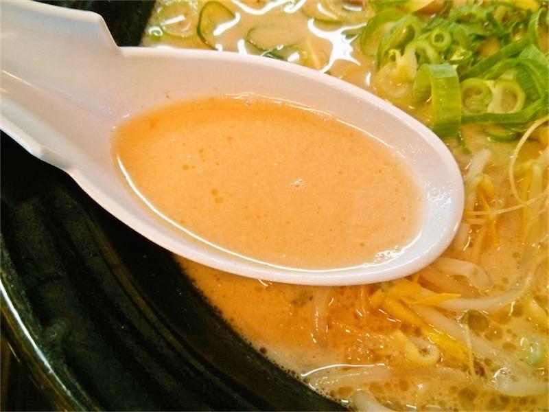 威風堂々 スープ
