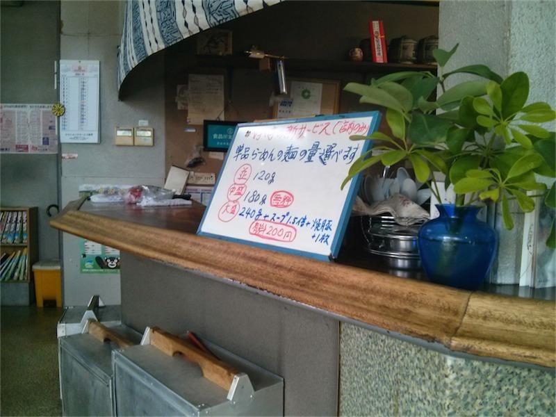 好々亭 麺の量