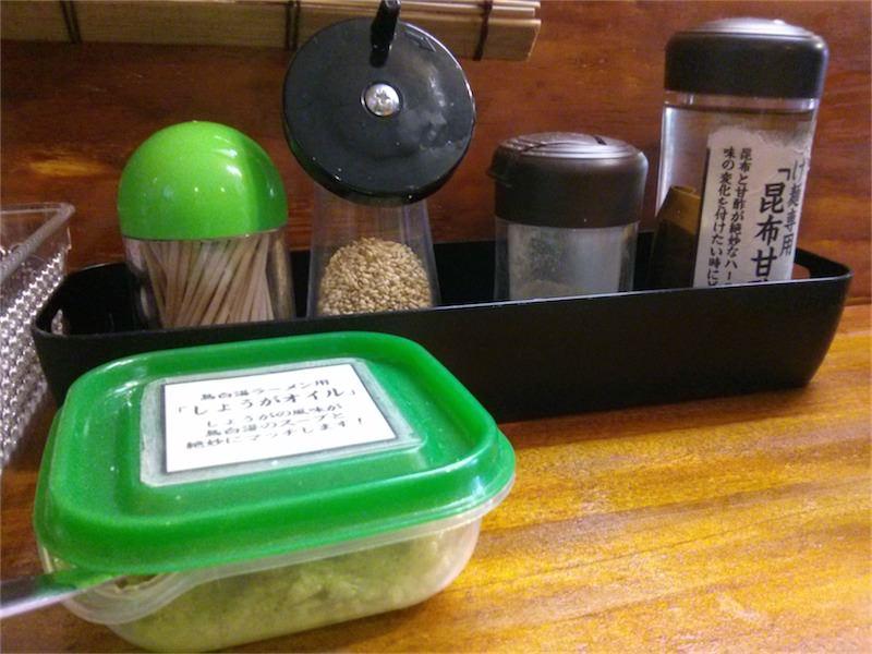 麺や樂笑 テーブル