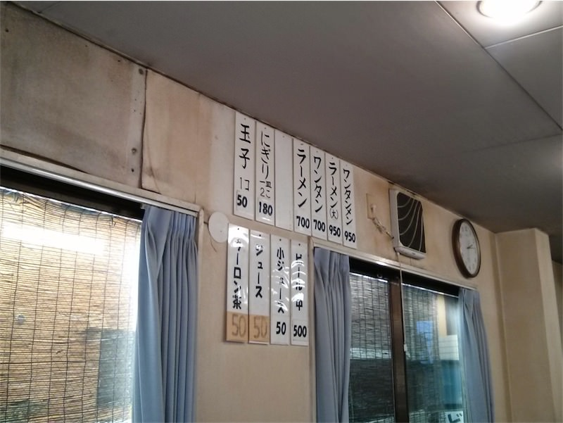 呑龍 メニュー1