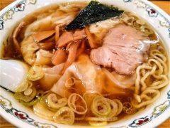 春木屋-わんたん麺