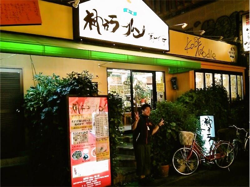 第一旭 三宮店 記念写真2