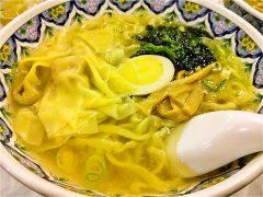 揚州商人新橋店-塩ワンタン麺