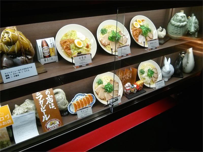 揚子江ラーメン 食品サンプル