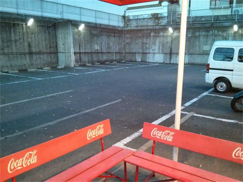 魁力屋本店 駐車場