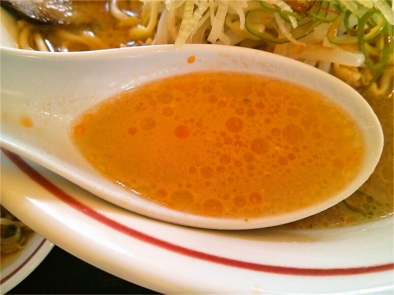 マグマ食堂 スープ