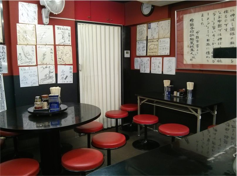 馬賊 浅草本店 内観2