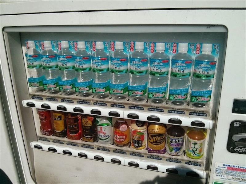 ラーメン二郎三田本店 自販機1