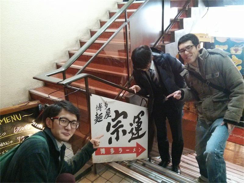 博多麺屋 ラーメンマン2