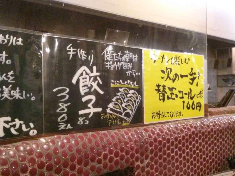 孝達 カウンター2