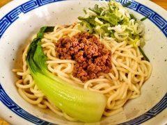 美庵-汁なし担担麺