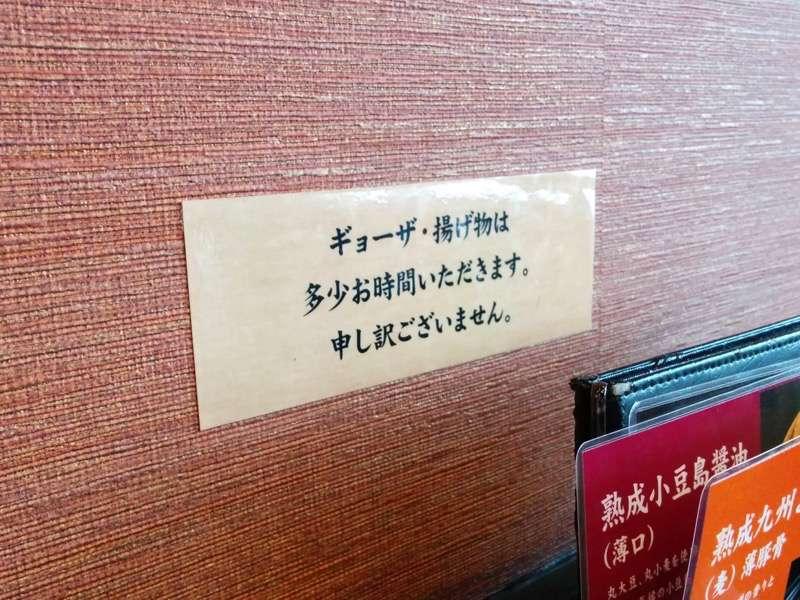 西川商店 アテンション