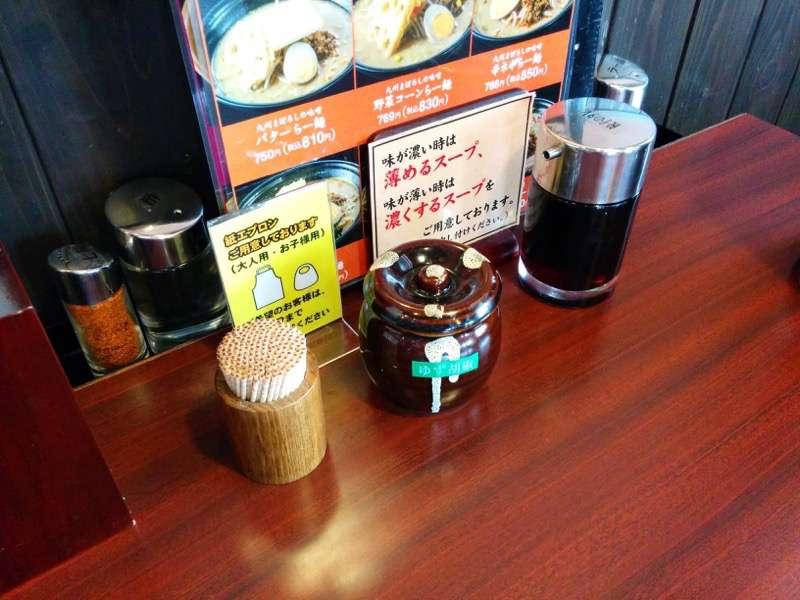 西川商店 調味料