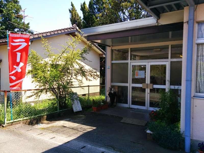 麺屋たんぽぽ 外観2