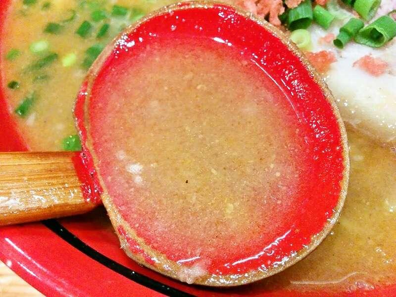 一幻 総本店 スープ