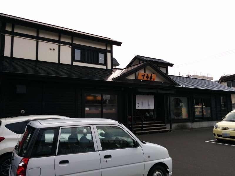 すみれ札幌本店 外観1