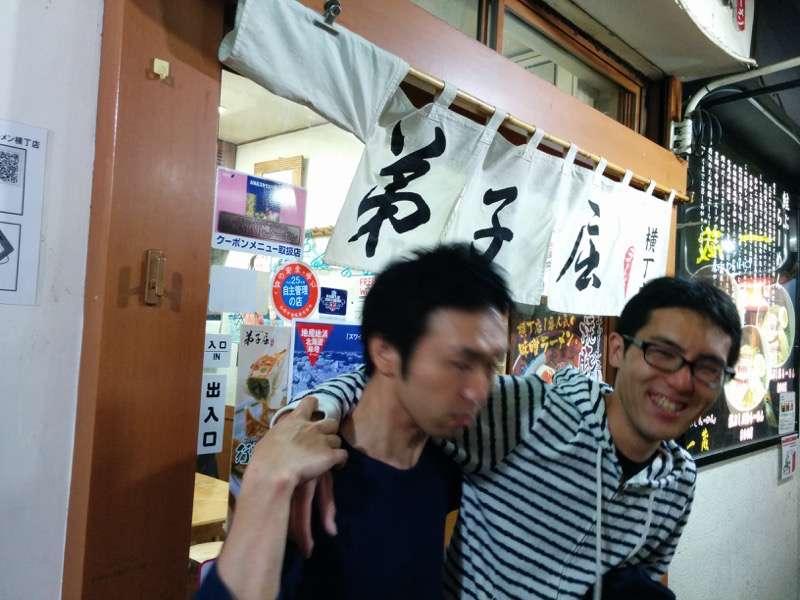 弟子屈横丁店 記念写真2