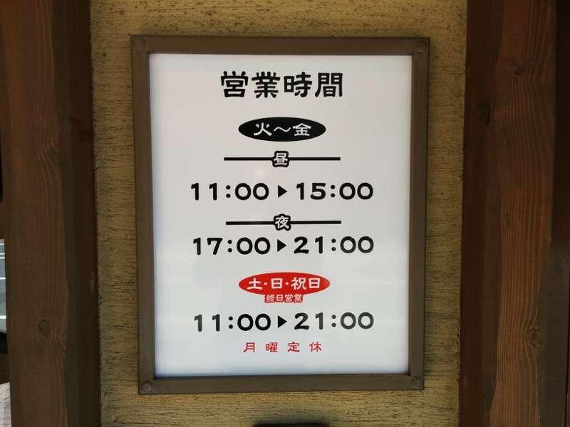 吉山商店 創成橋店 営業時間