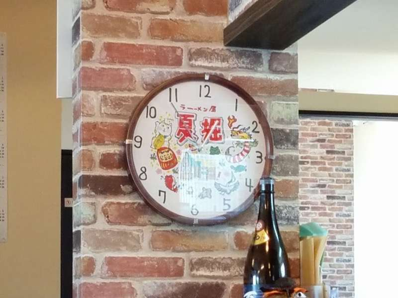 夏堀 時計