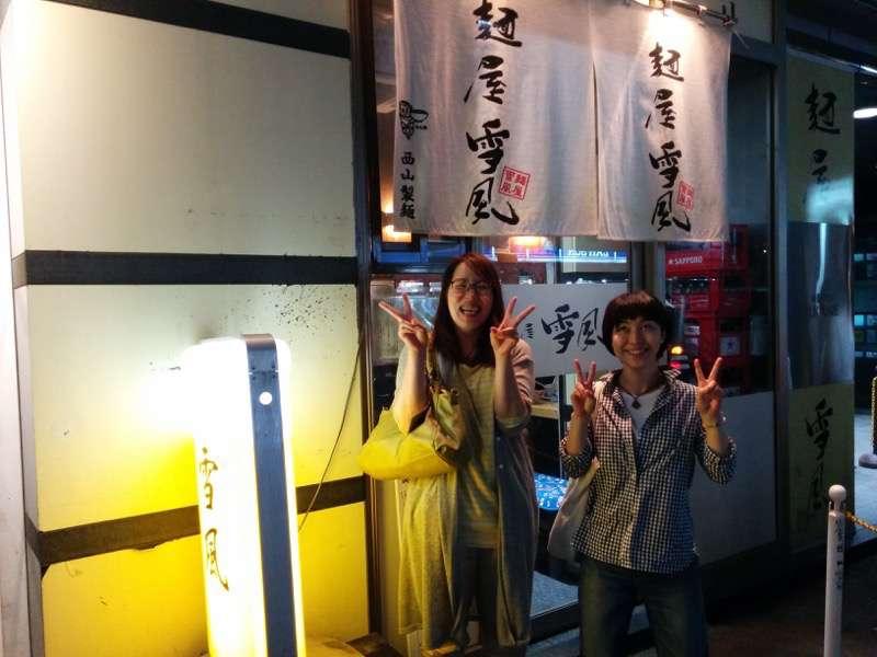 雪風すすきの本店 記念写真3