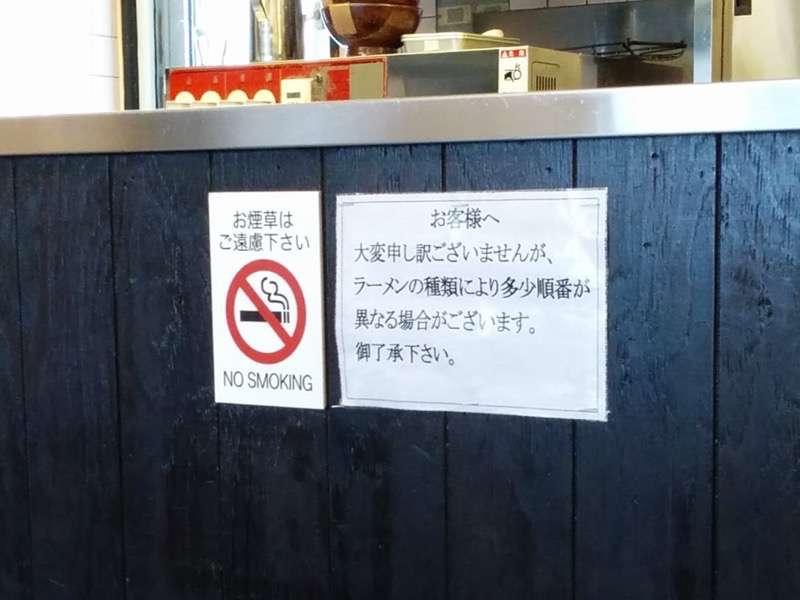 すみれ札幌本店 案内