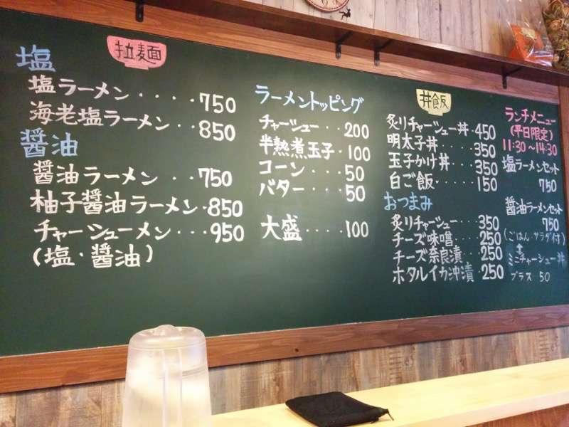 麺ヤ 徳 メニュー黒板