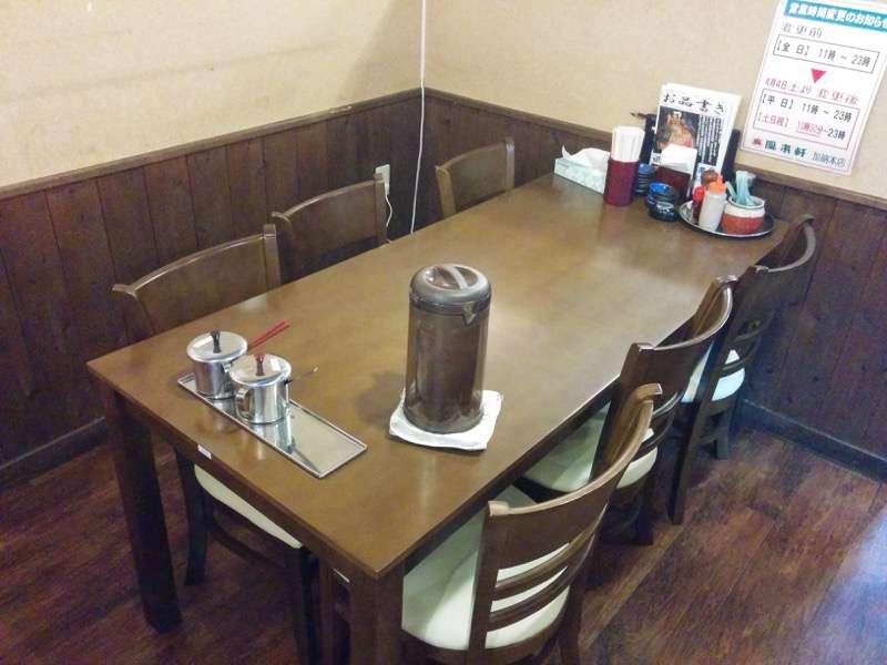 風来軒本店 テーブル席