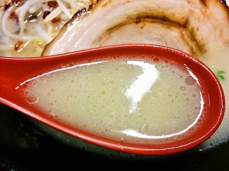 麺屋 剛 スープ
