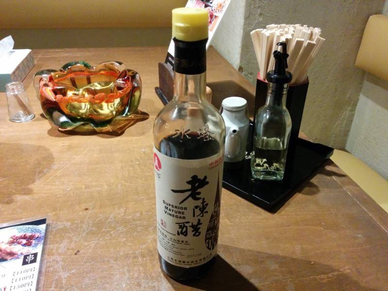 長浜百味 調味料2