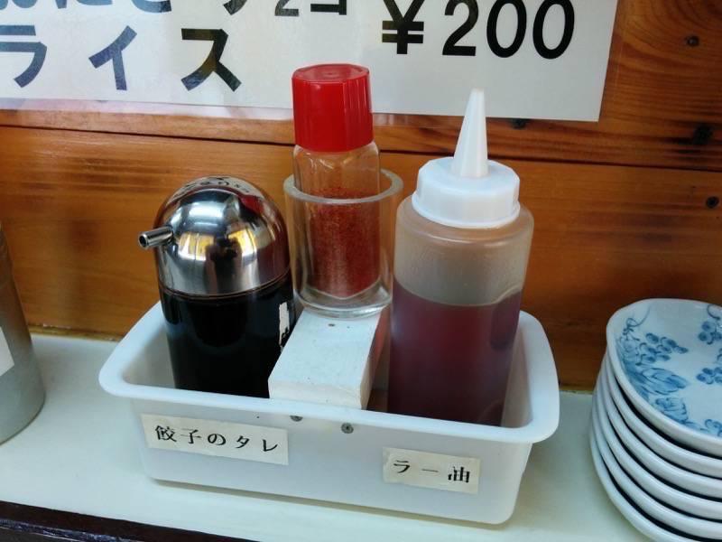 ラーメン竜 調味料1