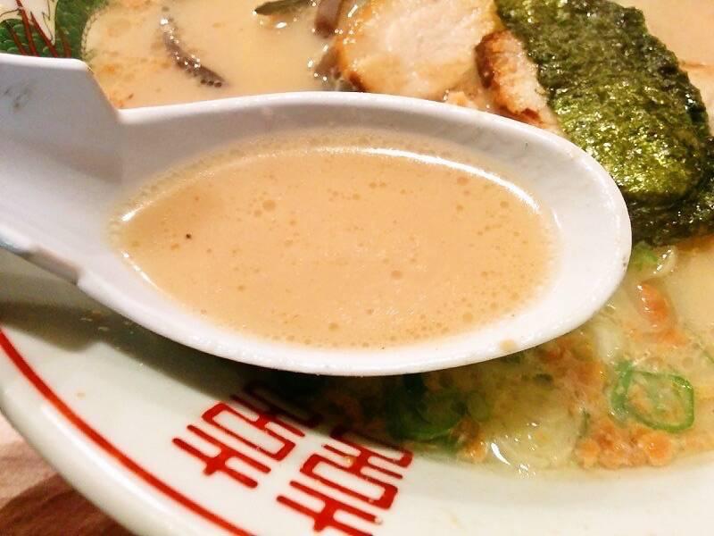 大勝軒 スープ