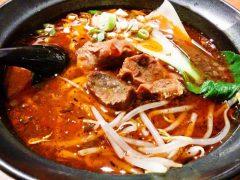 長浜百味-四川風旨辛牛肉麺