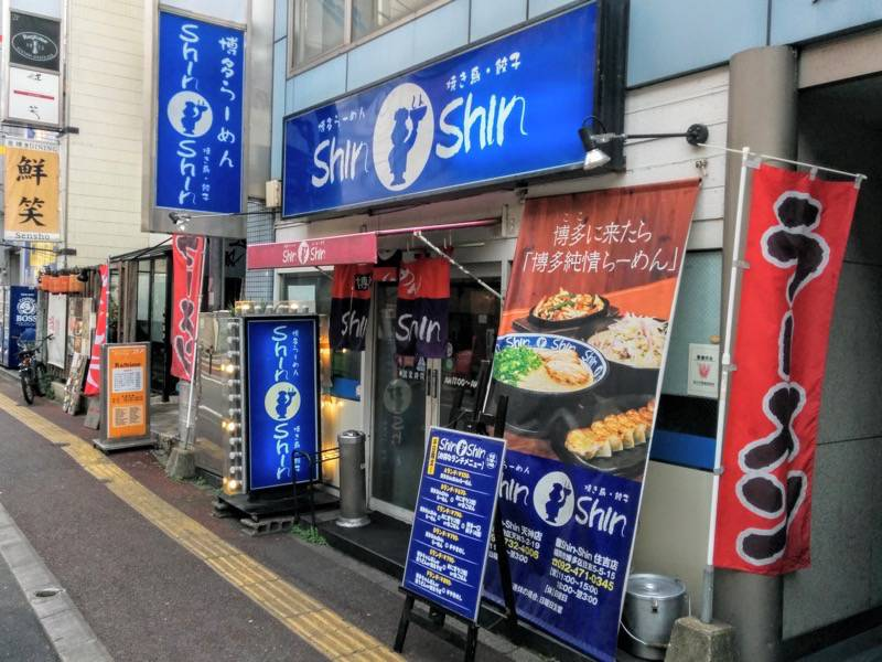 ShinShin天神本店 外観