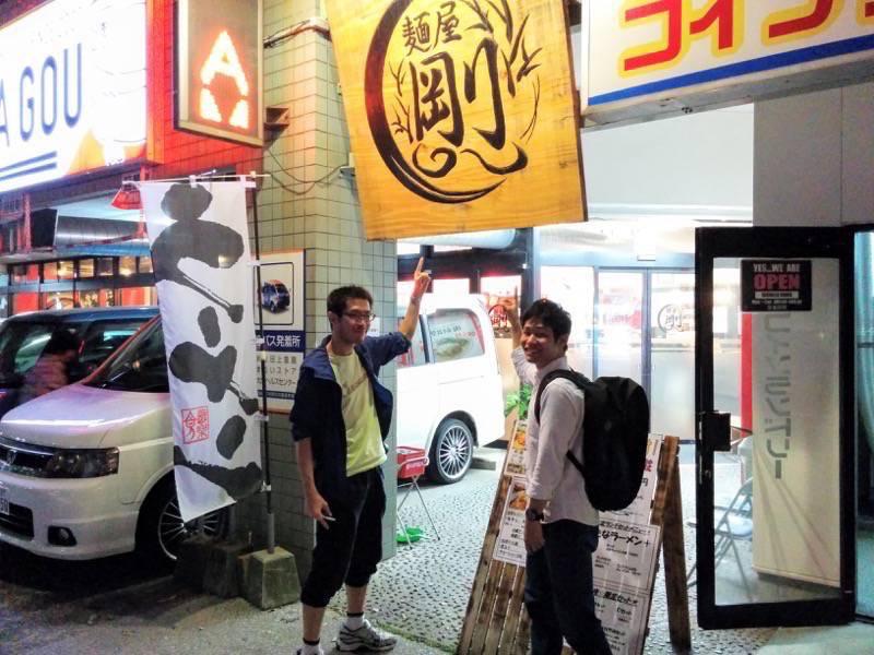 麺屋 剛 ラーメンマン3