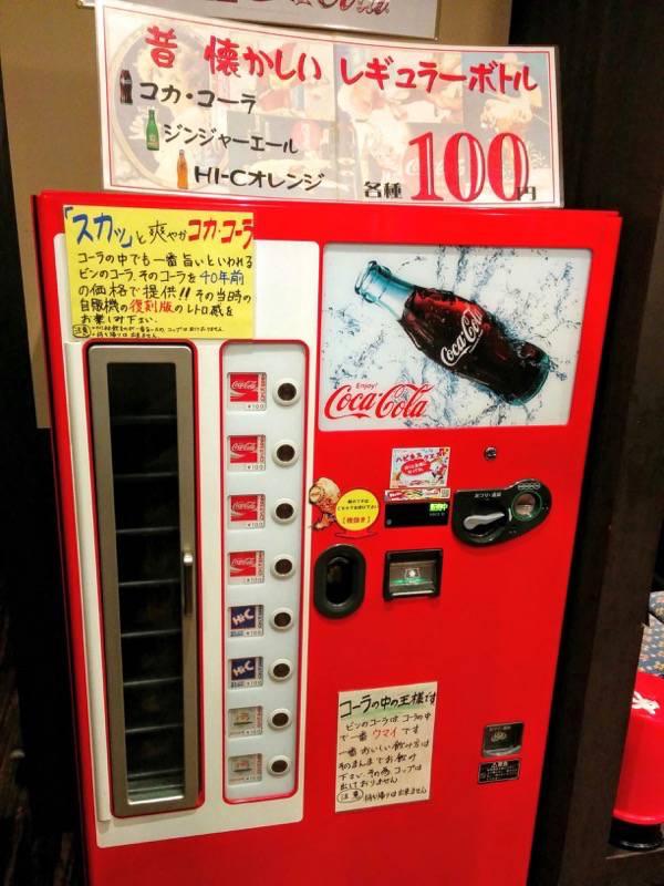 柿の木熊本本店 コーラ自販機