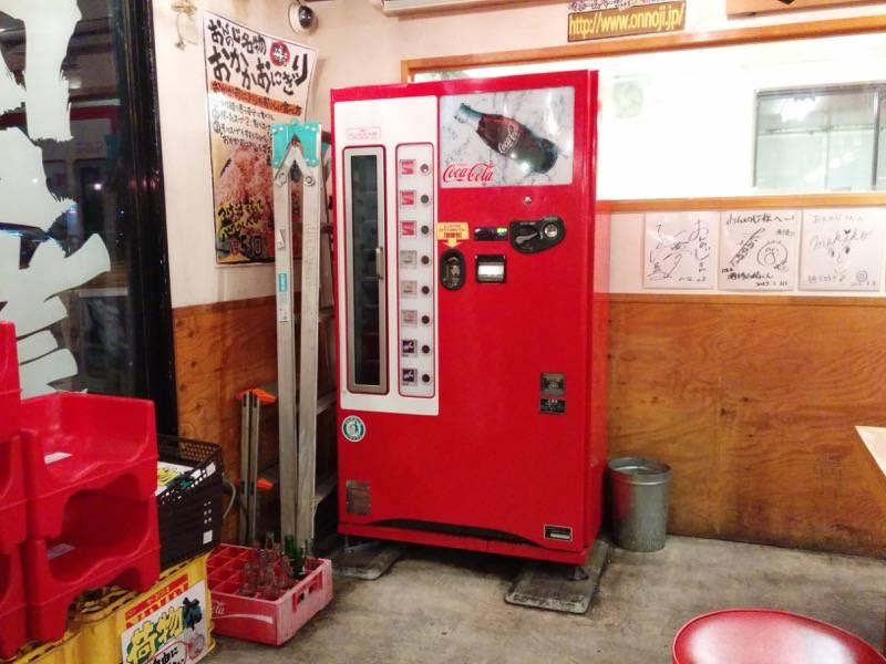 おんのじ近見店 コーラ自販機