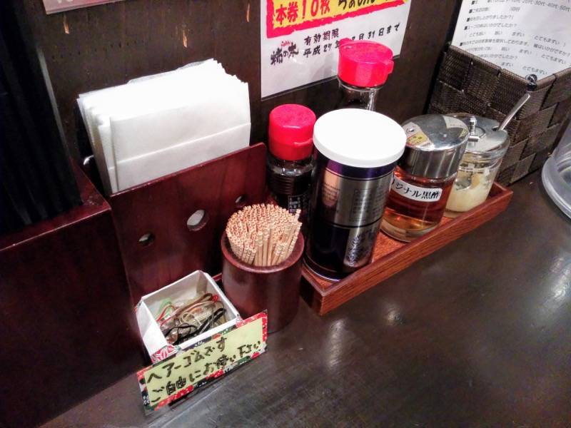 柿の木熊本本店 調味料