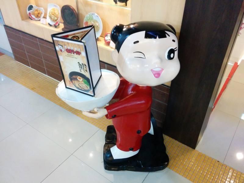 味千ラーメンJJモール店 チィちゃん